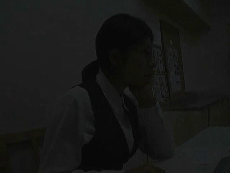 女性従業員集団盗撮事件Vol.6 0 | 0  107画像 15