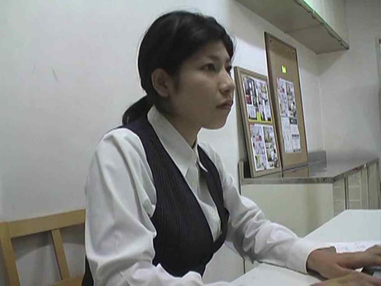 女性従業員集団盗撮事件Vol.6 0 | 0  107画像 17