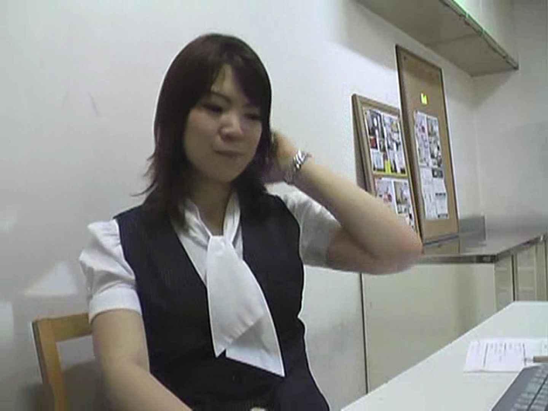 女性従業員集団盗撮事件Vol.6 0 | 0  107画像 94