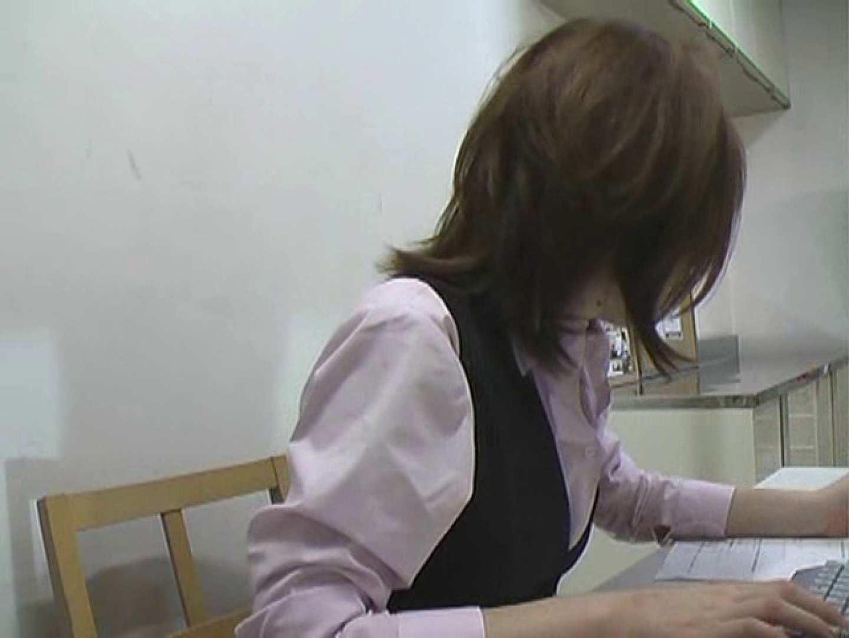 女性従業員集団盗撮事件Vol.6 0 | 0  107画像 95