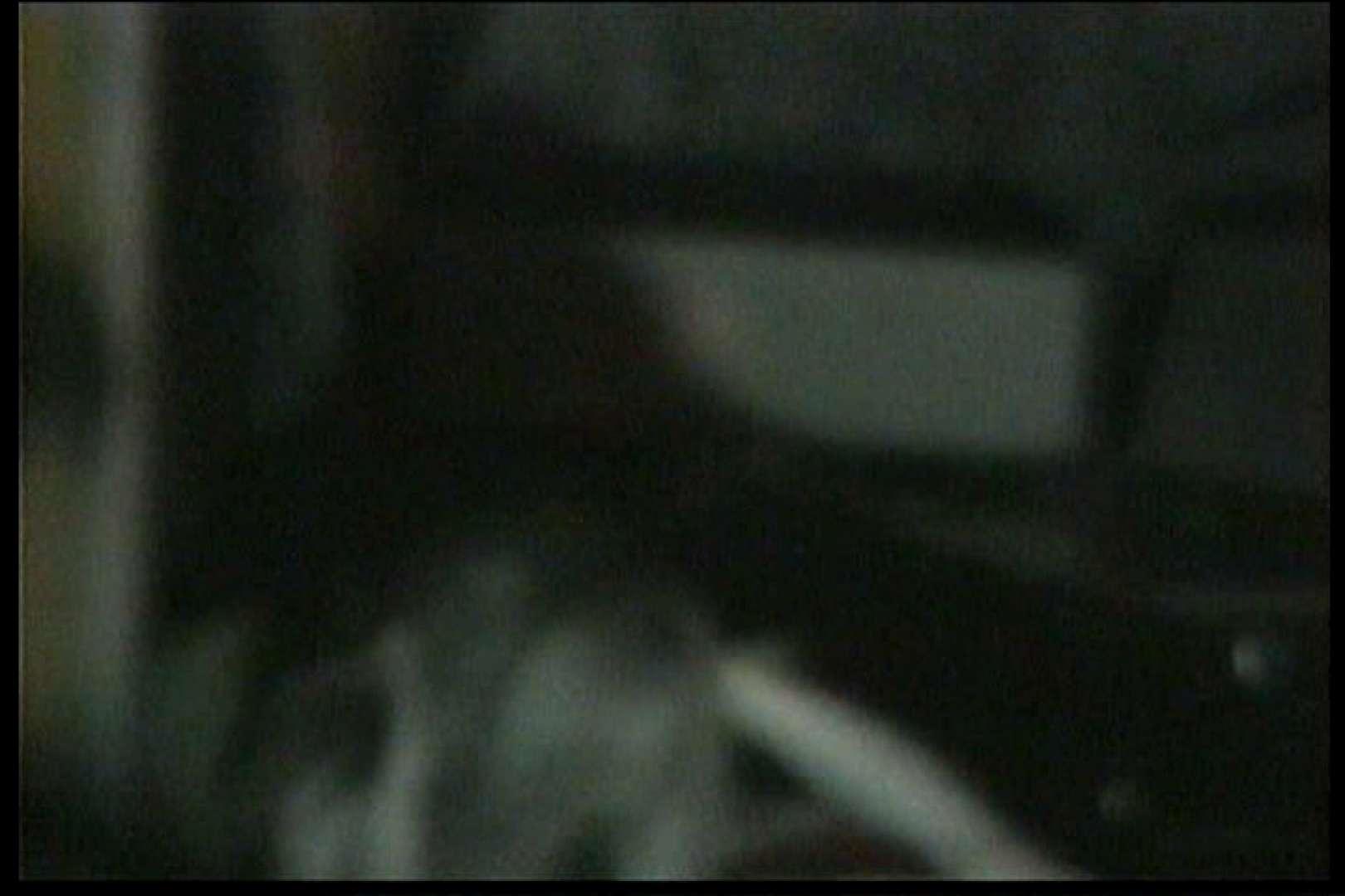 闇の仕掛け人 無修正版 Vol.16 0   0  74画像 11