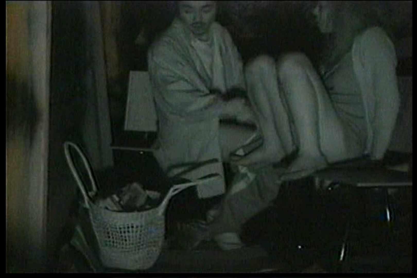 闇の仕掛け人 無修正版 Vol.16 0   0  74画像 71