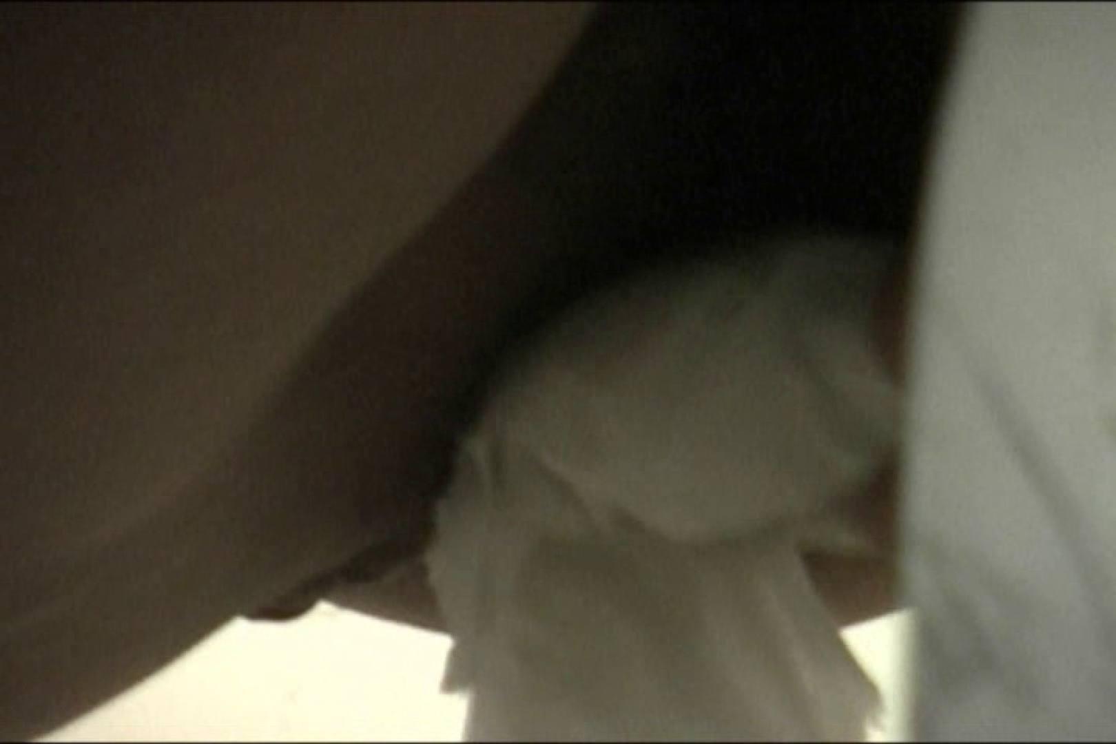 マンコ丸見え女子洗面所Vol.2 0 | 0  91画像 29