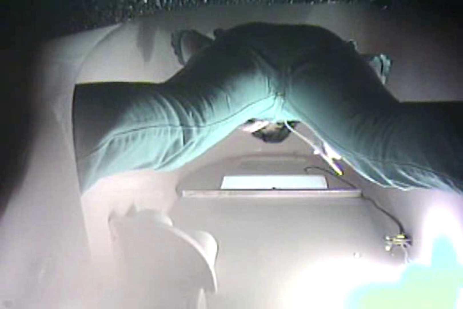 [お盆限定]和式洗面所汚物フレフレ100連発 Vol.1 0 | 0  104画像 28