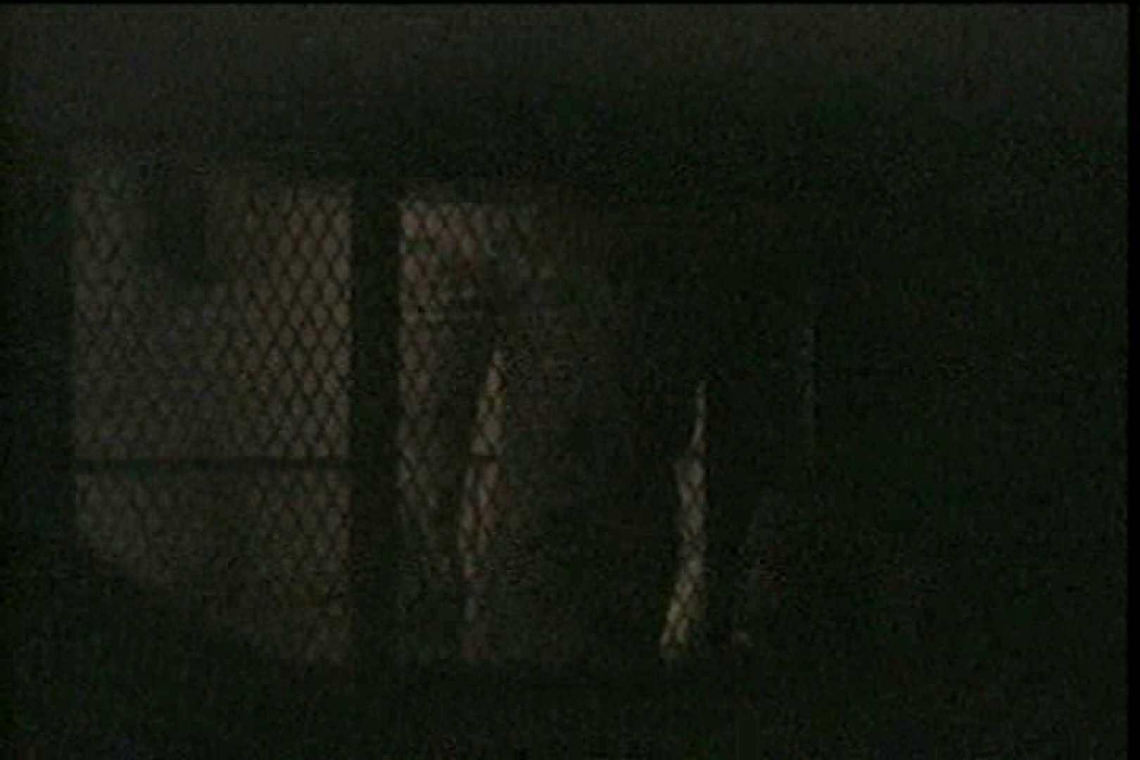 闇の仕掛け人 無修正版 Vol.19 0 | 0  66画像 5