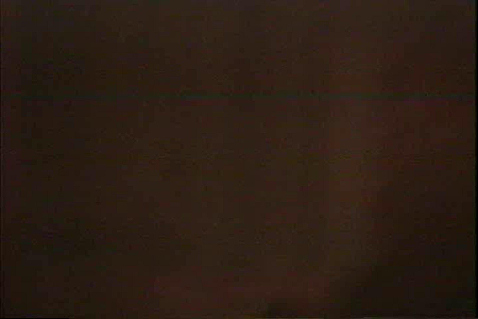 闇の仕掛け人 無修正版 Vol.19 0 | 0  66画像 29