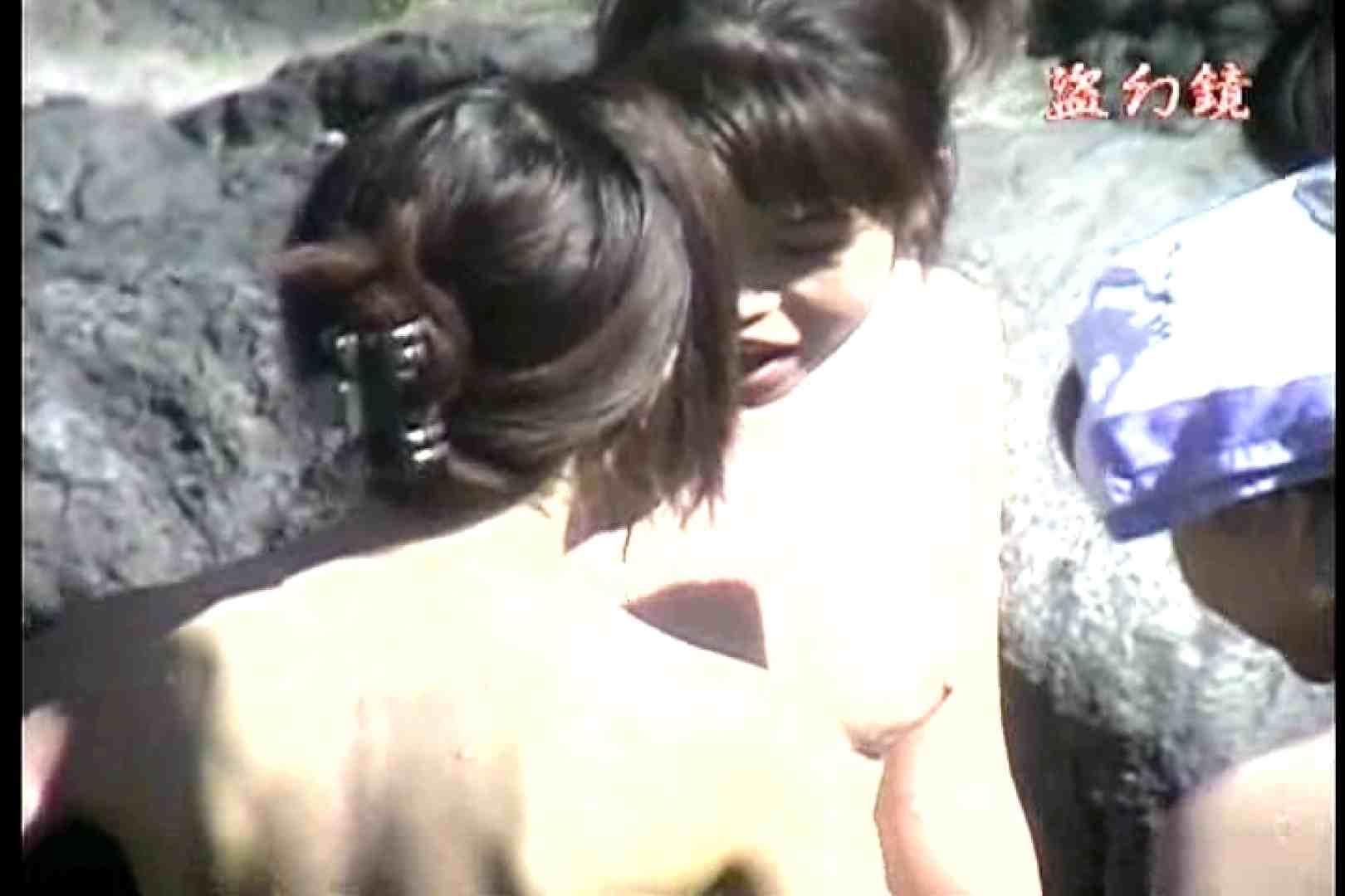 白昼の浴場絵巻 美女厳選版 DKY-04 0   0  98画像 26