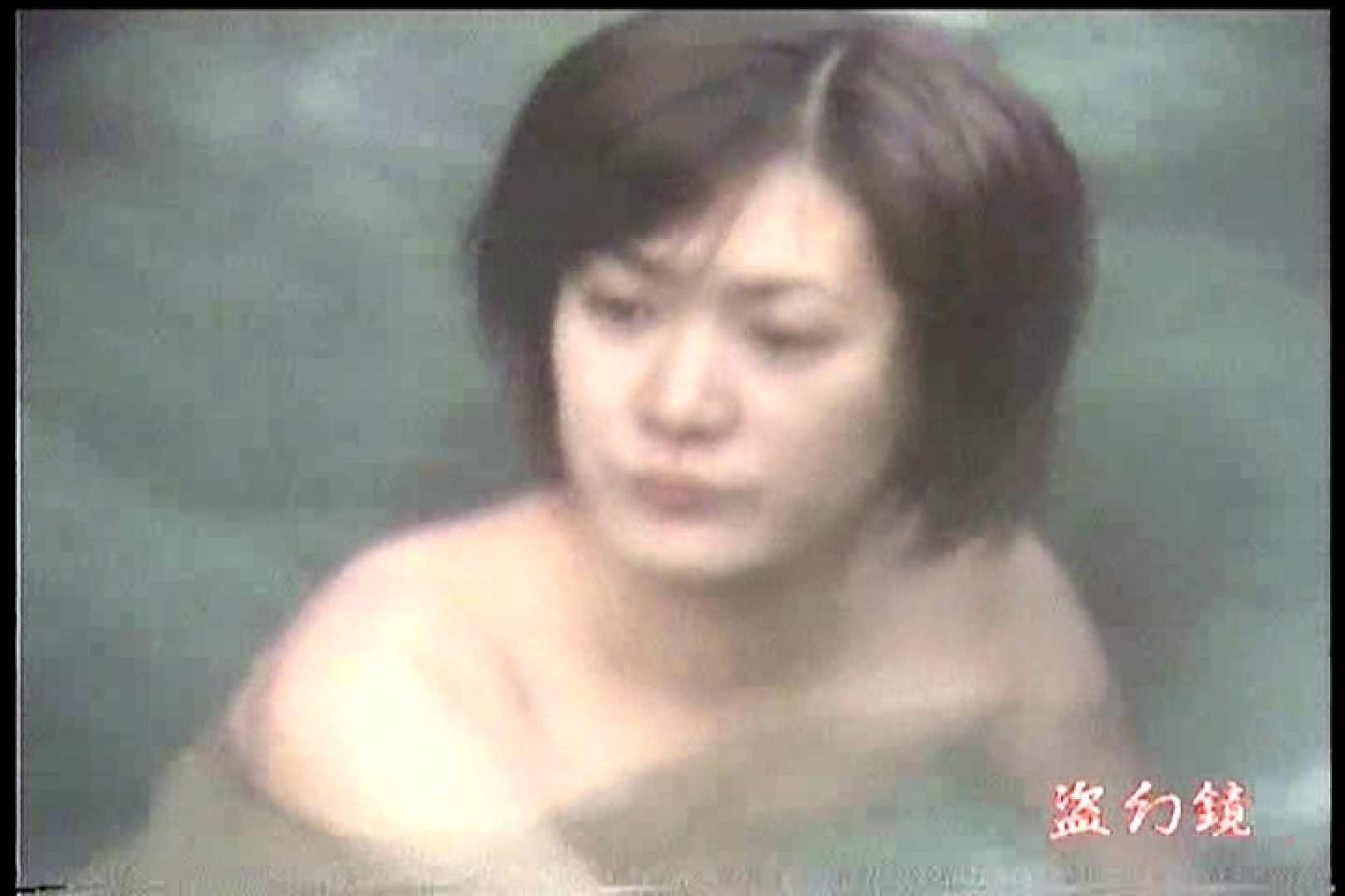 白昼の浴場絵巻 美女厳選版 DKY-04 0   0  98画像 41