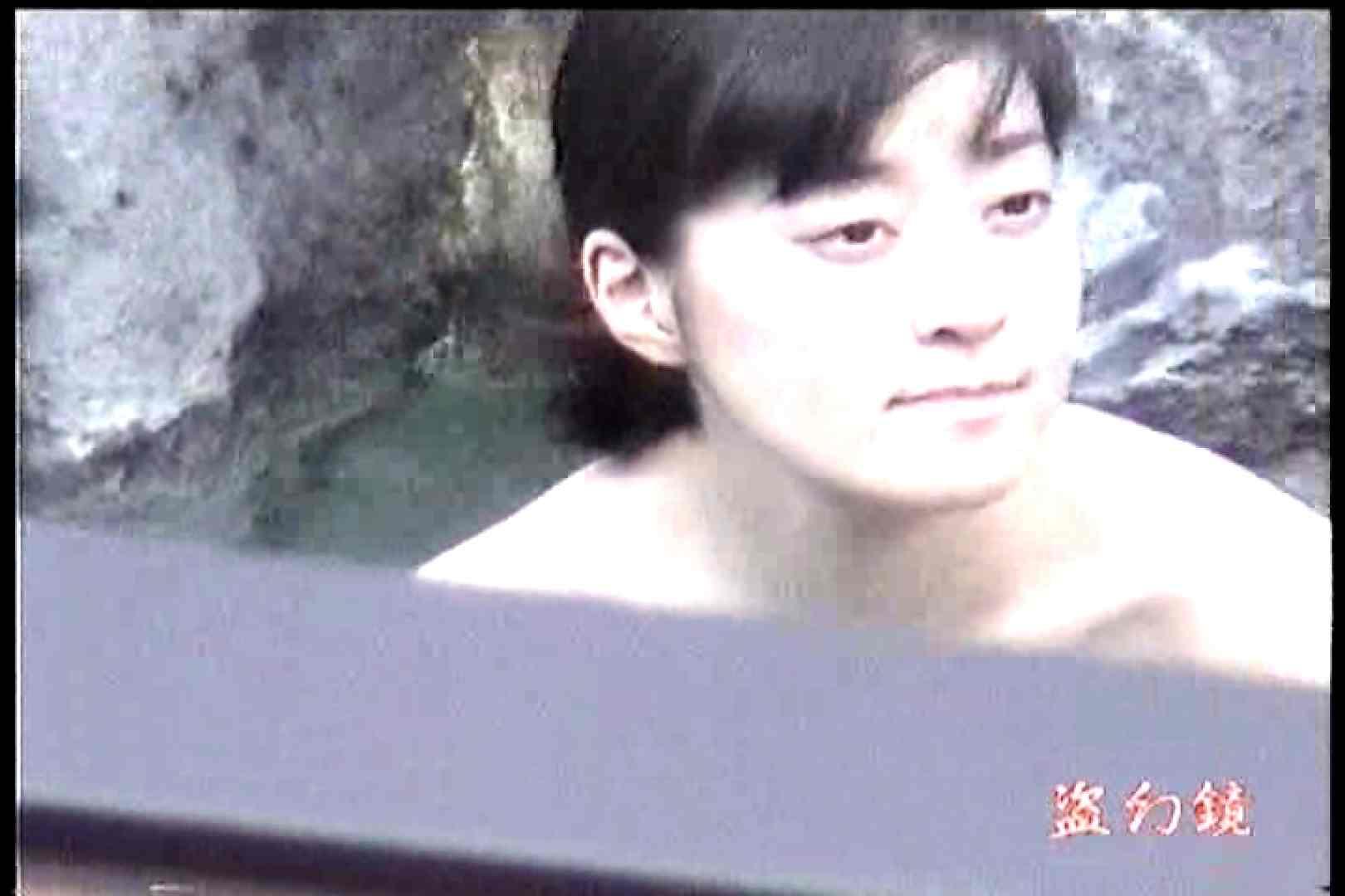 白昼の浴場絵巻 美女厳選版 DKY-04 0   0  98画像 43