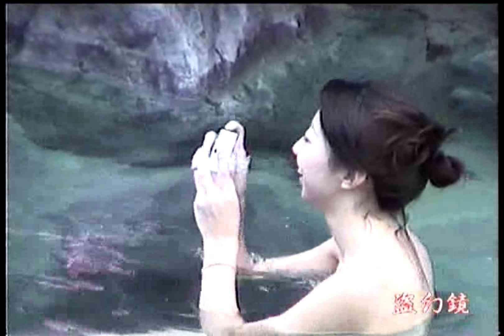 白昼の浴場絵巻 美女厳選版 DKY-04 0   0  98画像 47