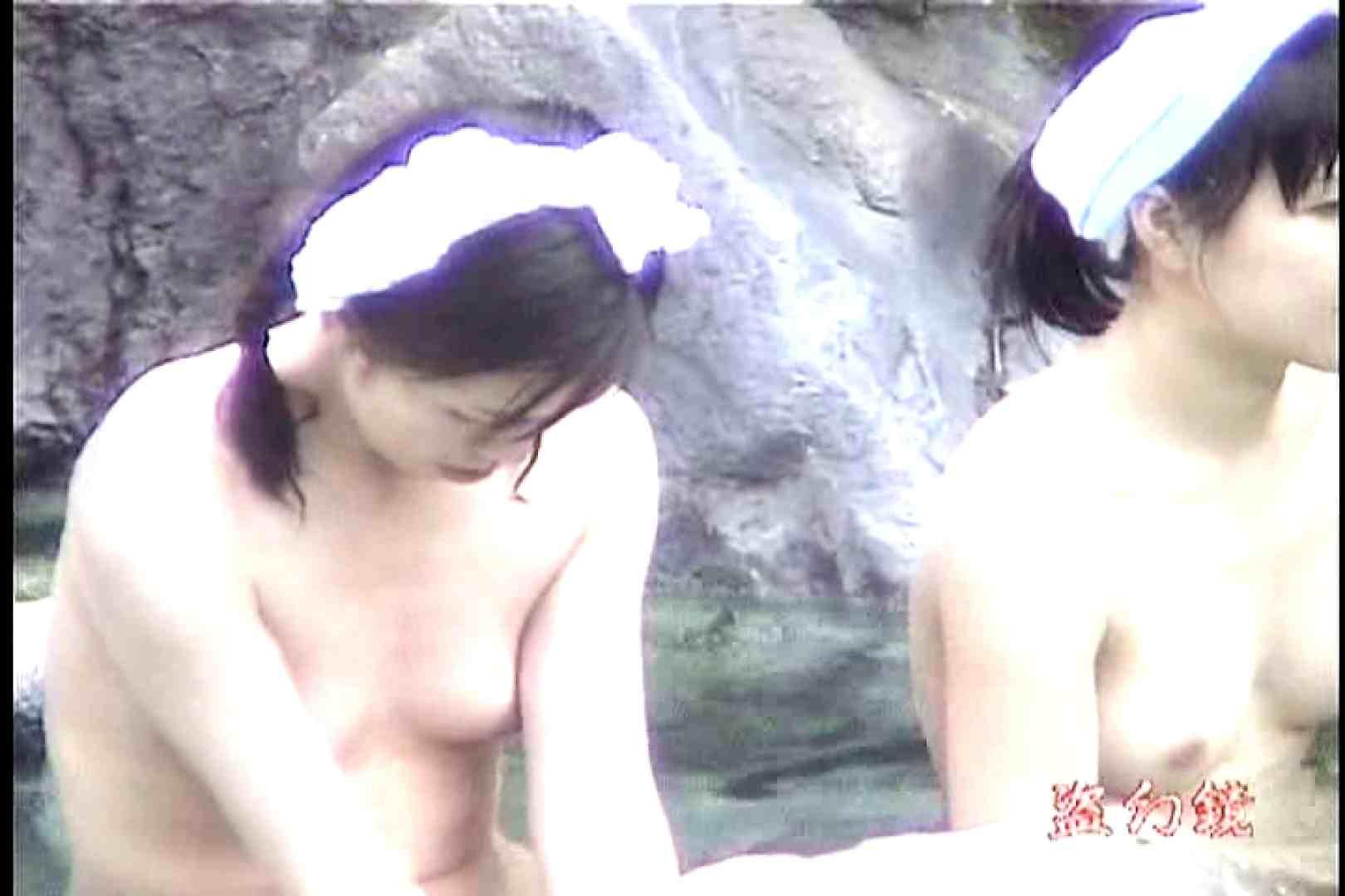 白昼の浴場絵巻 美女厳選版 DKY-04 0   0  98画像 50