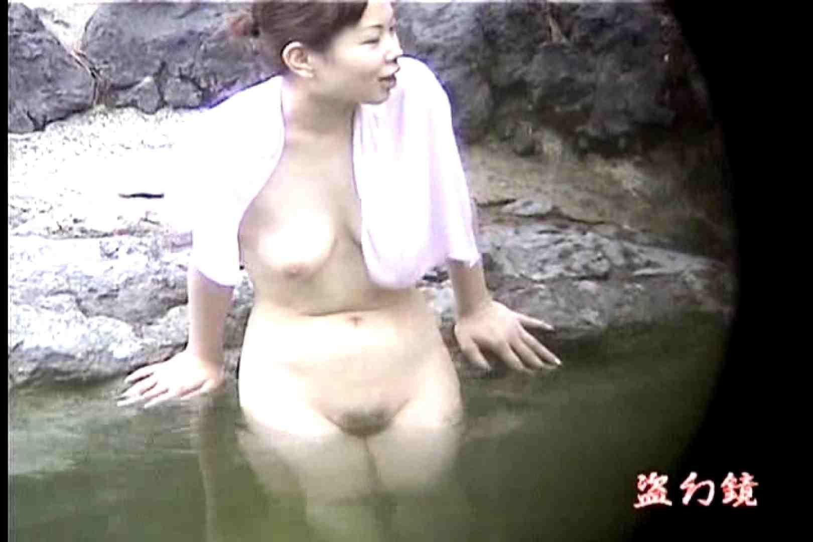 白昼の浴場絵巻 美女厳選版 DKY-04 0   0  98画像 56
