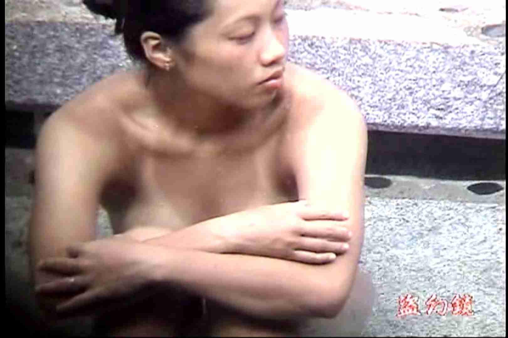 白昼の浴場絵巻 美女厳選版 DKY-04 0   0  98画像 66