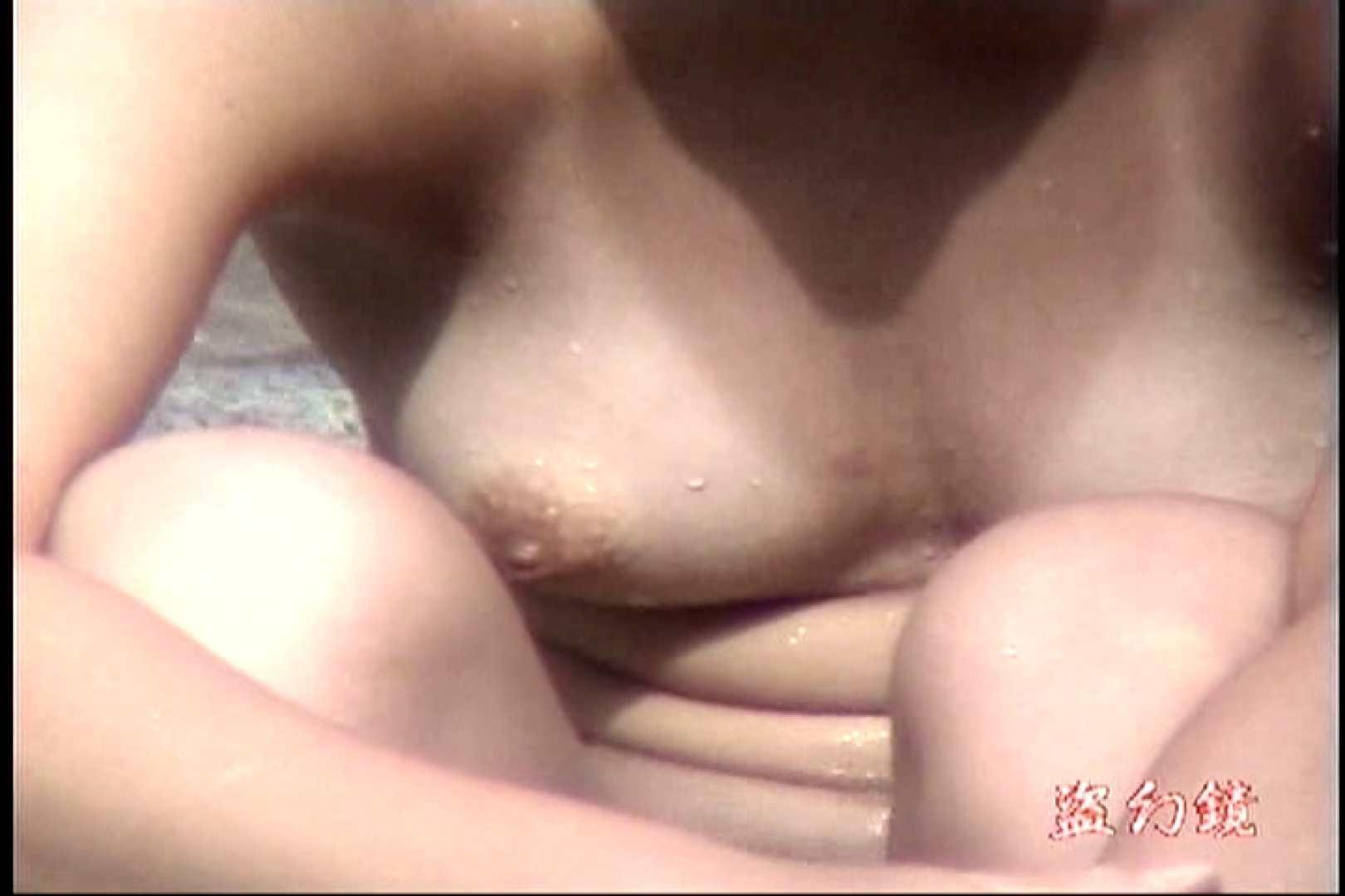 白昼の浴場絵巻 美女厳選版 DKY-04 0   0  98画像 69