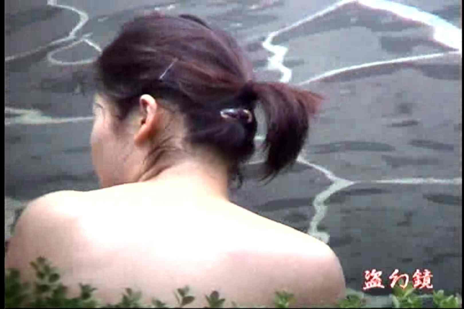 白昼の浴場絵巻 美女厳選版 DKY-04 0   0  98画像 76