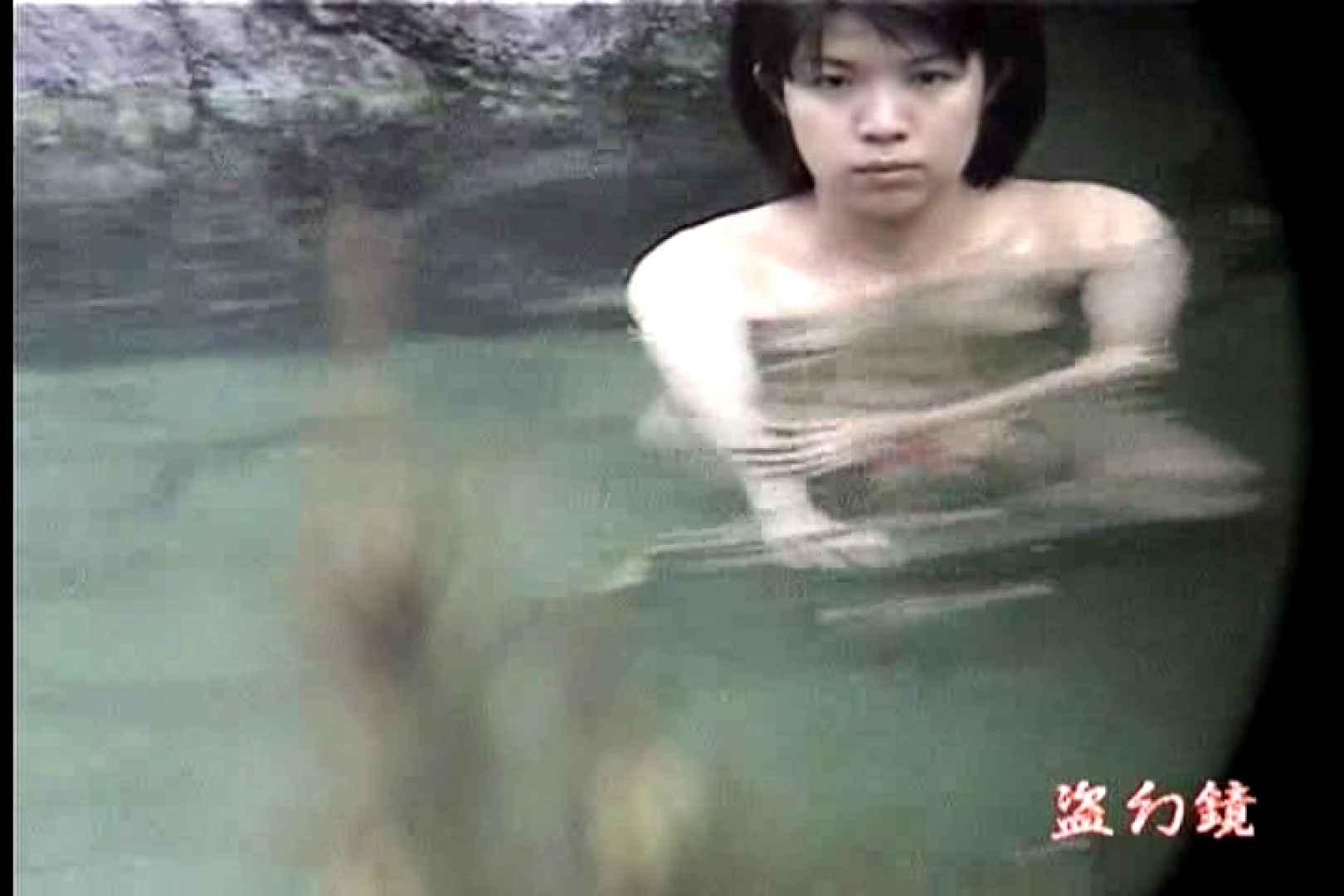 白昼の浴場絵巻 美女厳選版 DKY-04 0   0  98画像 84
