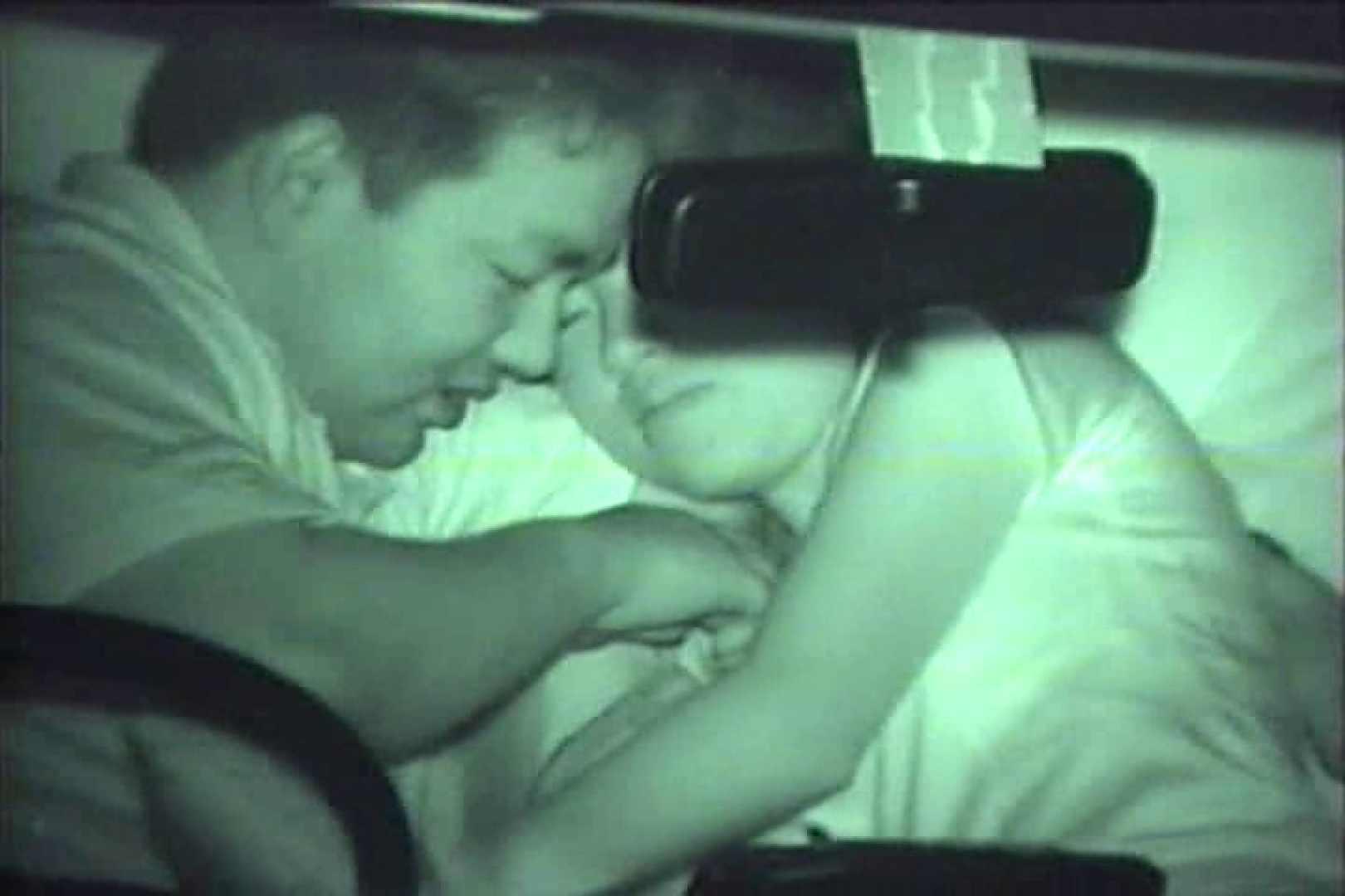 車の中はラブホテル 無修正版  Vol.17 0 | 0  98画像 11