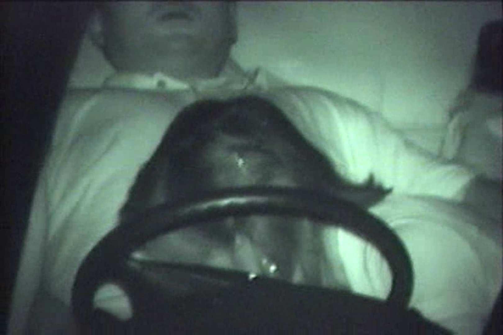 車の中はラブホテル 無修正版  Vol.17 0 | 0  98画像 13