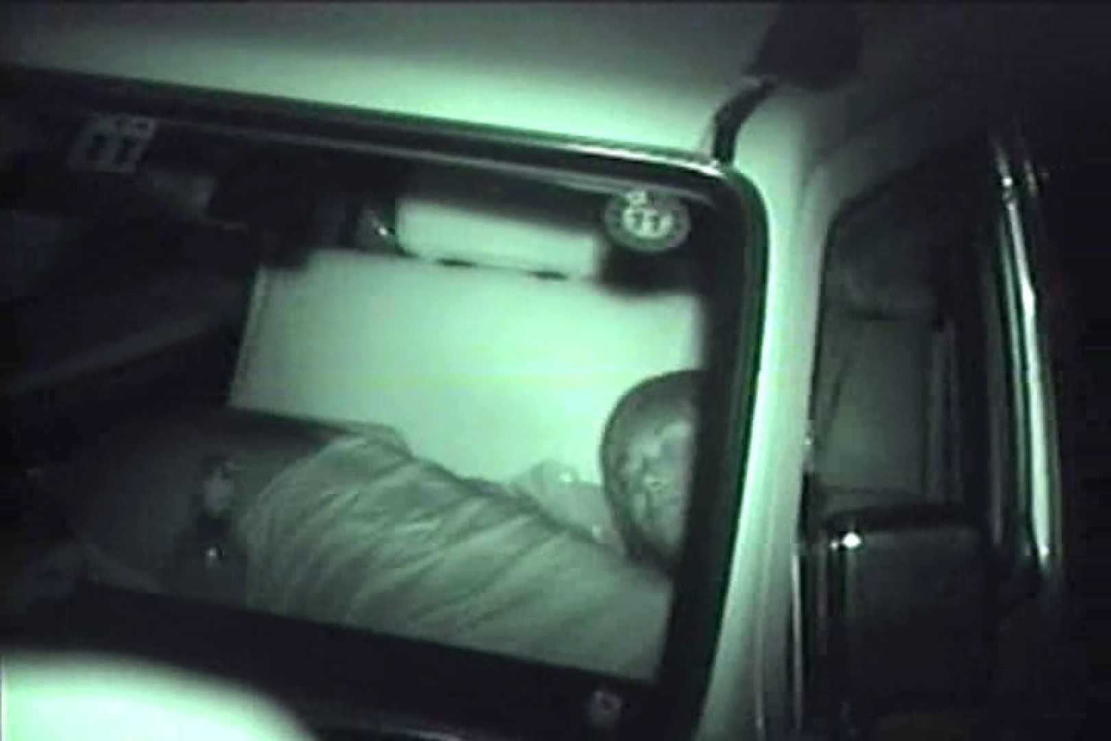 車の中はラブホテル 無修正版  Vol.17 0 | 0  98画像 58