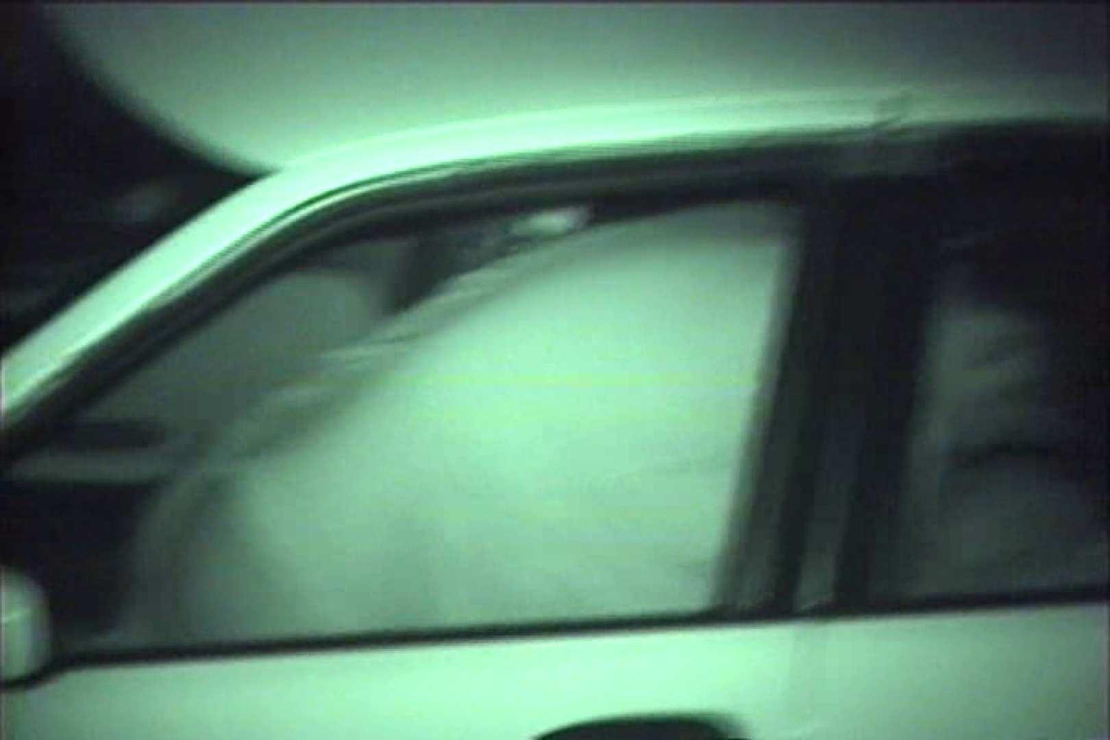 車の中はラブホテル 無修正版  Vol.17 0 | 0  98画像 81