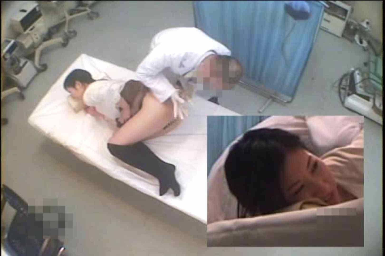 逆噴射病院 肛門科Vol.5 0 | 0  16画像 8