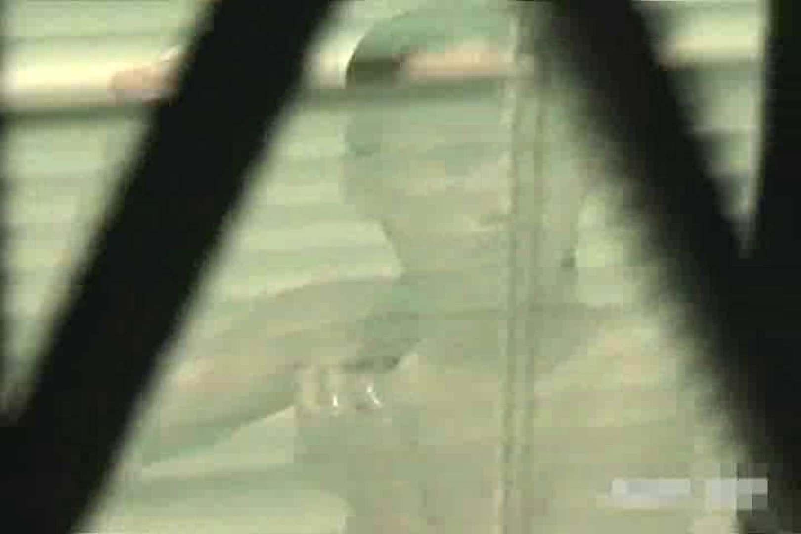 激撮ストーカー記録あなたのお宅拝見しますVol.4 0   0  51画像 31