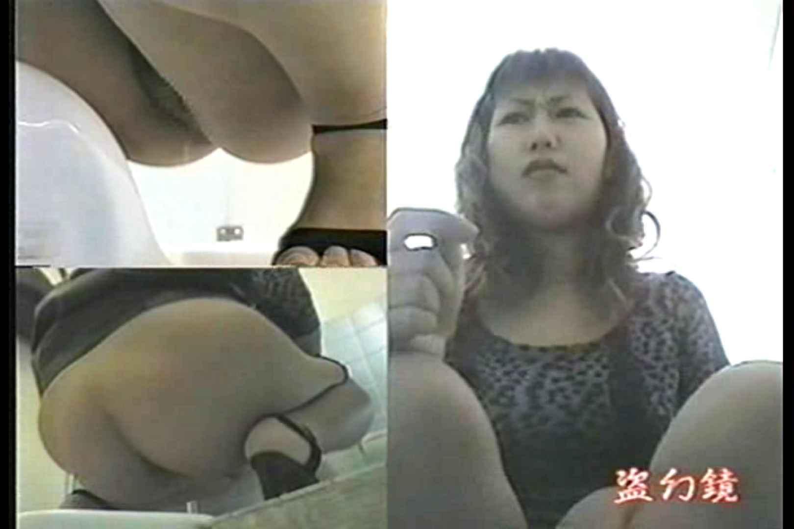 洗面所羞恥美女んMV-2 0 | 0  109画像 40