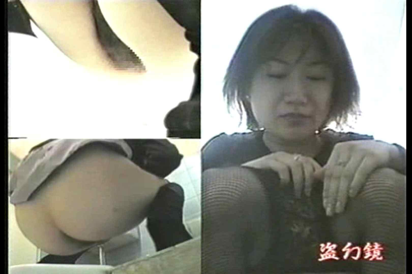 洗面所羞恥美女んMV-2 0 | 0  109画像 54
