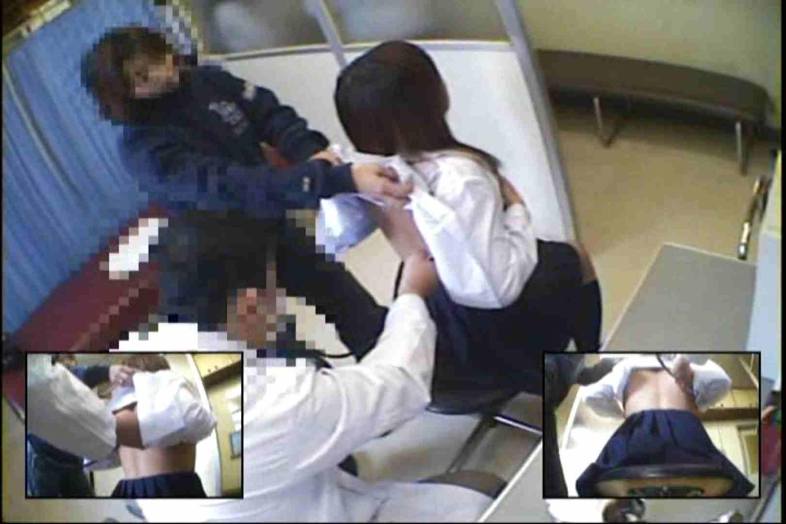 担当医M氏の隠しファイルVol.11 0 | 0  40画像 1