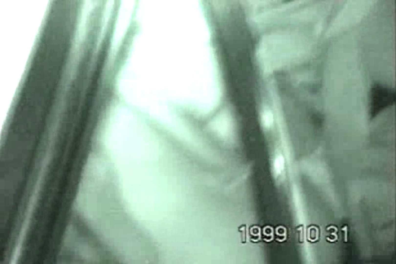 蔵出し!!赤外線カーセックスVol.6 0   0  58画像 5