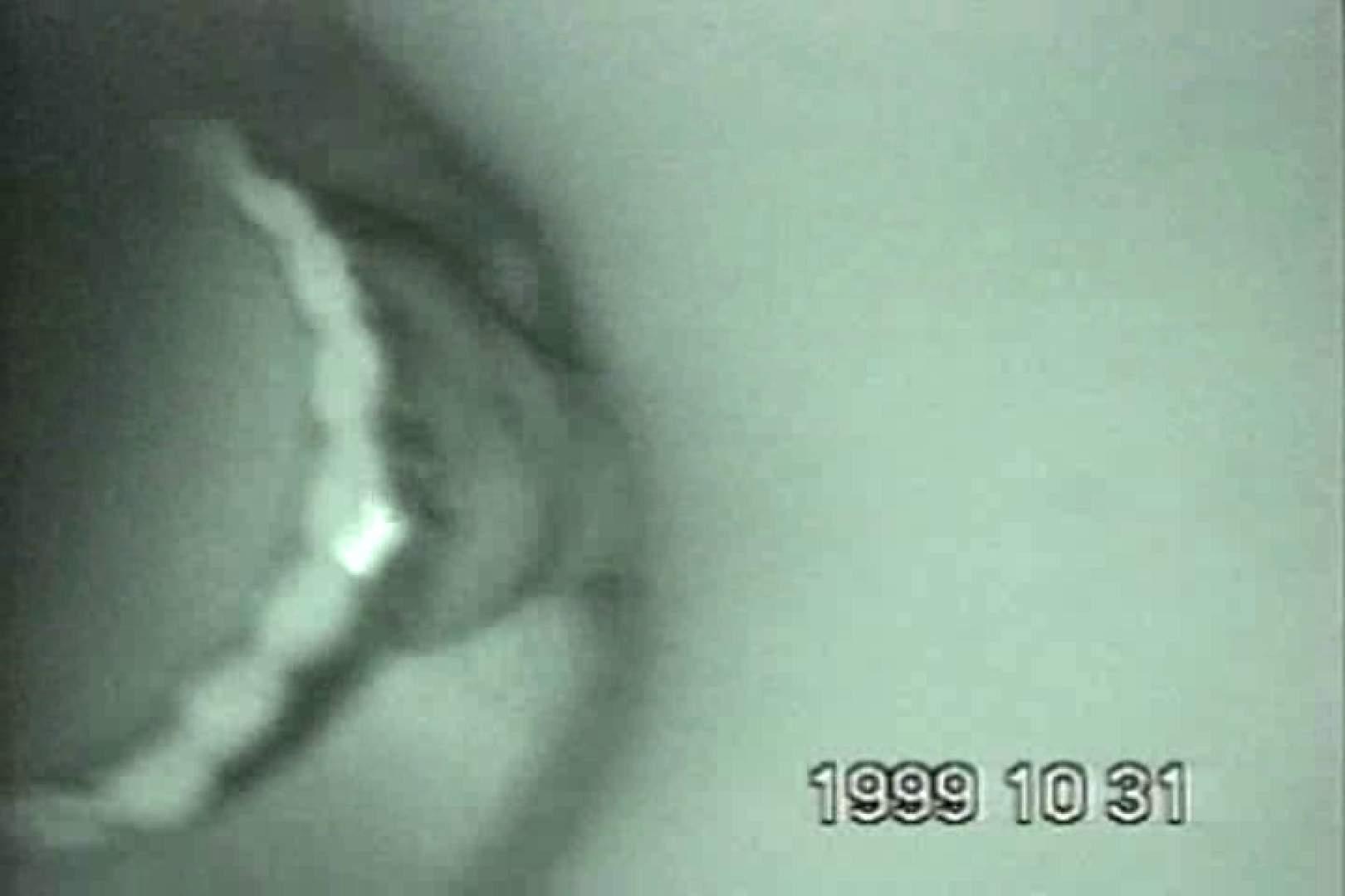 蔵出し!!赤外線カーセックスVol.6 0   0  58画像 12