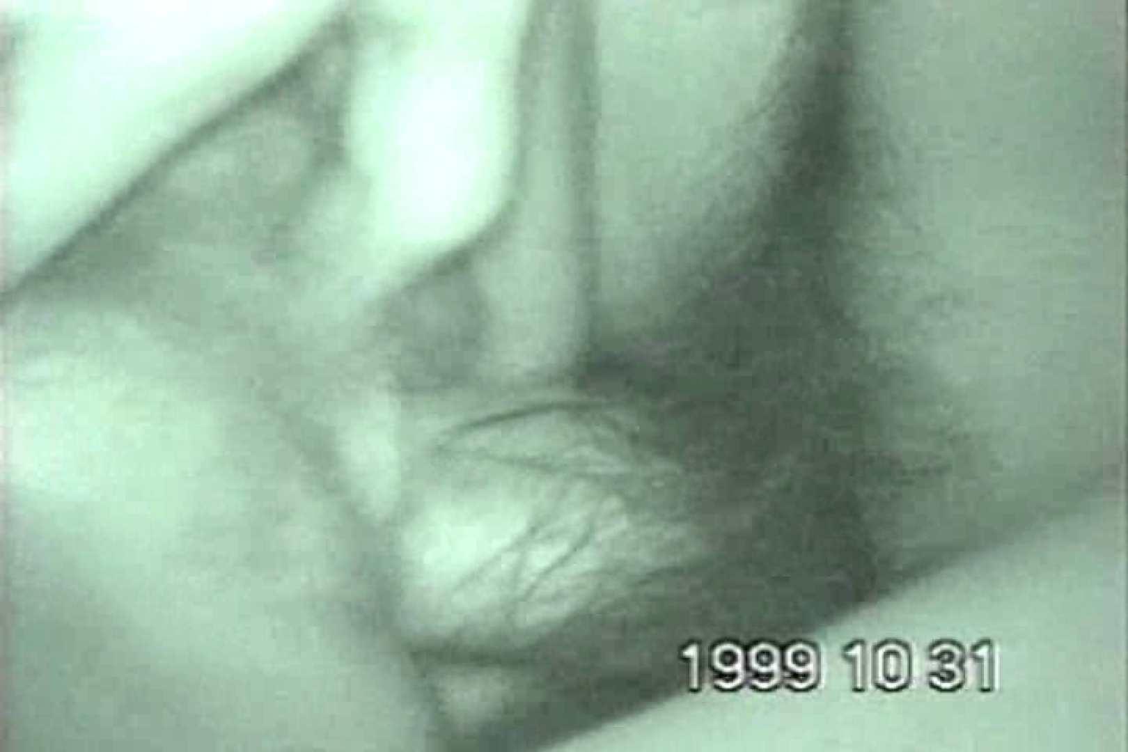 蔵出し!!赤外線カーセックスVol.6 0   0  58画像 16