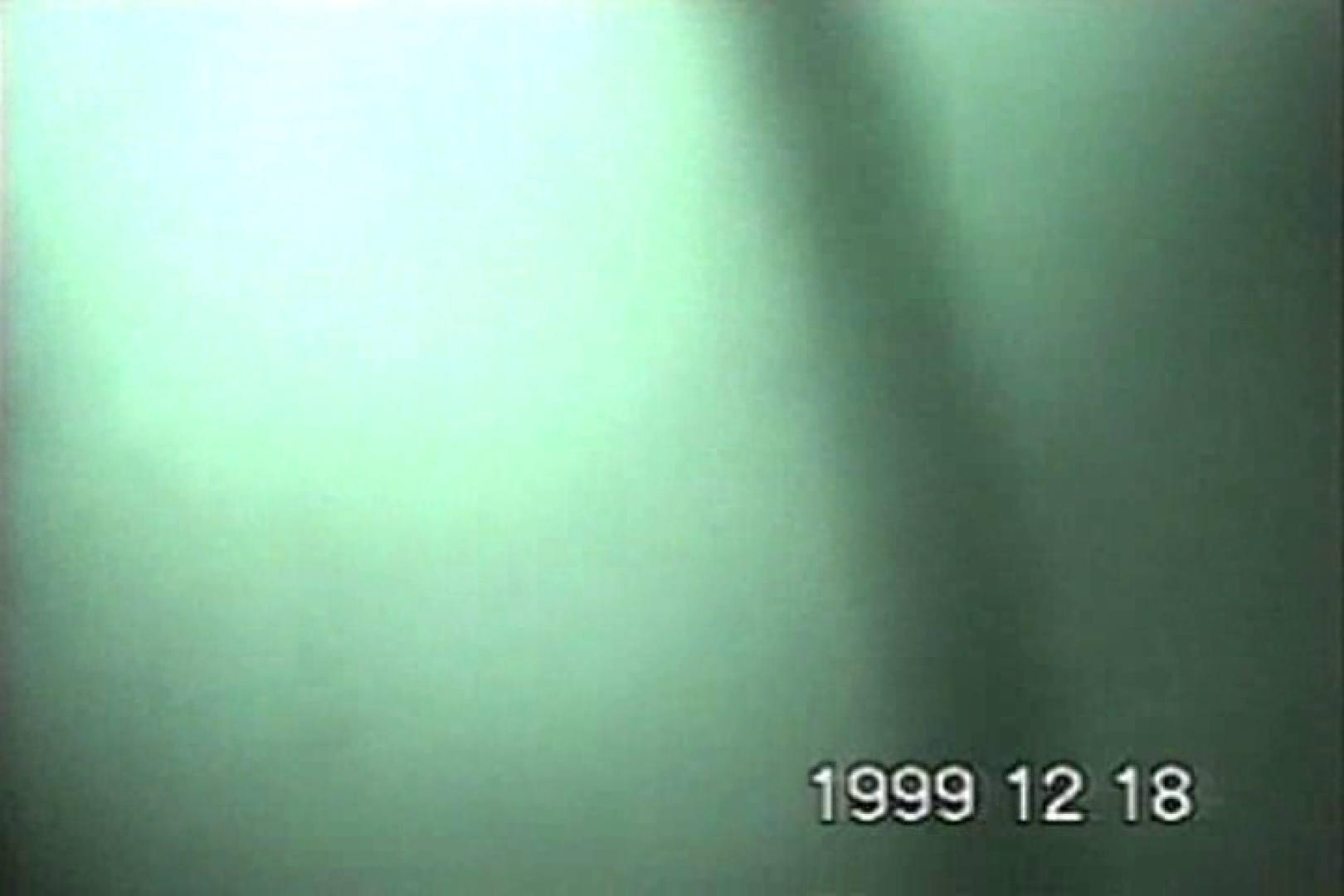 蔵出し!!赤外線カーセックスVol.10 0 | 0  110画像 18