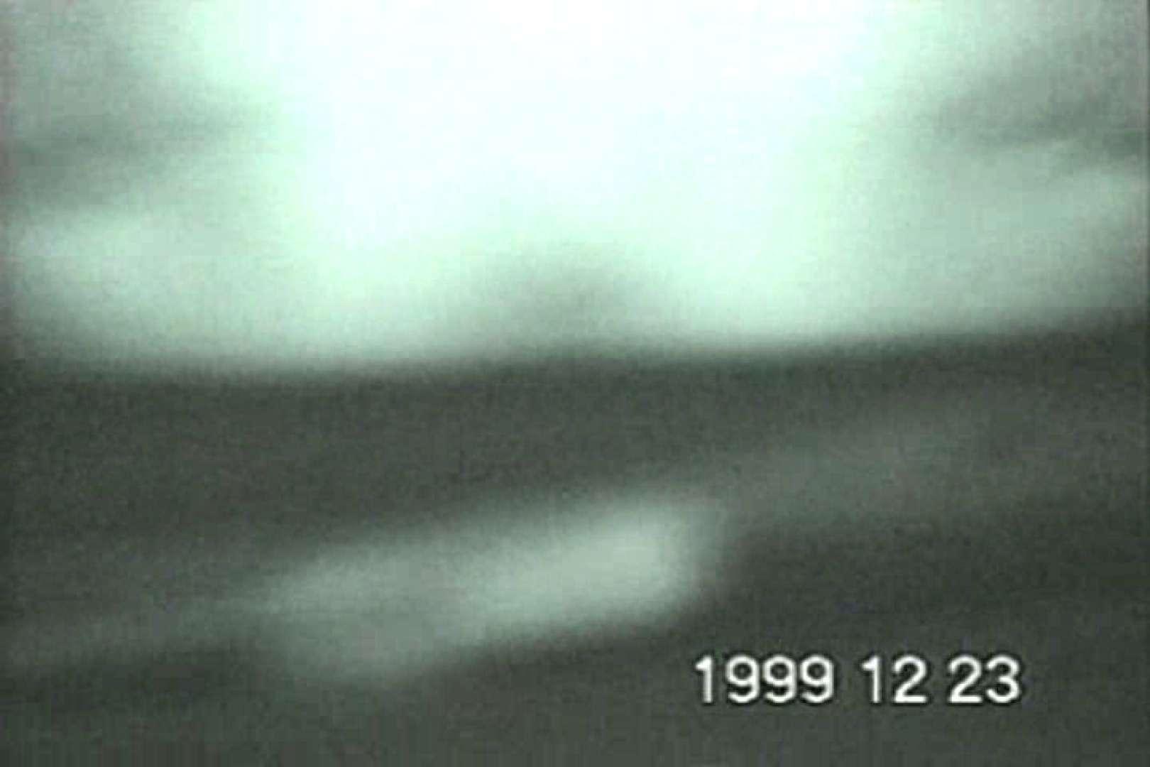 蔵出し!!赤外線カーセックスVol.10 0 | 0  110画像 44