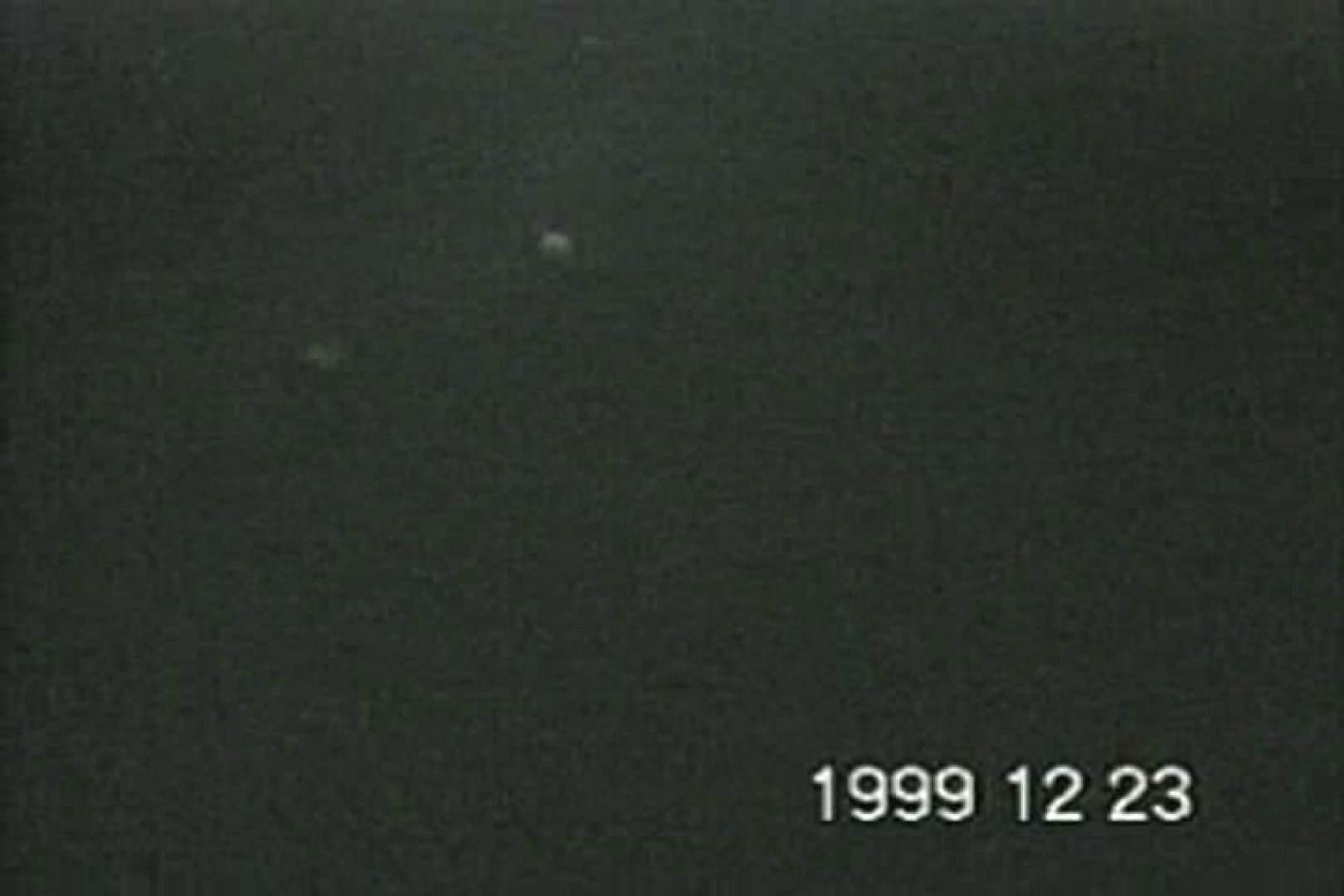 蔵出し!!赤外線カーセックスVol.10 0 | 0  110画像 59