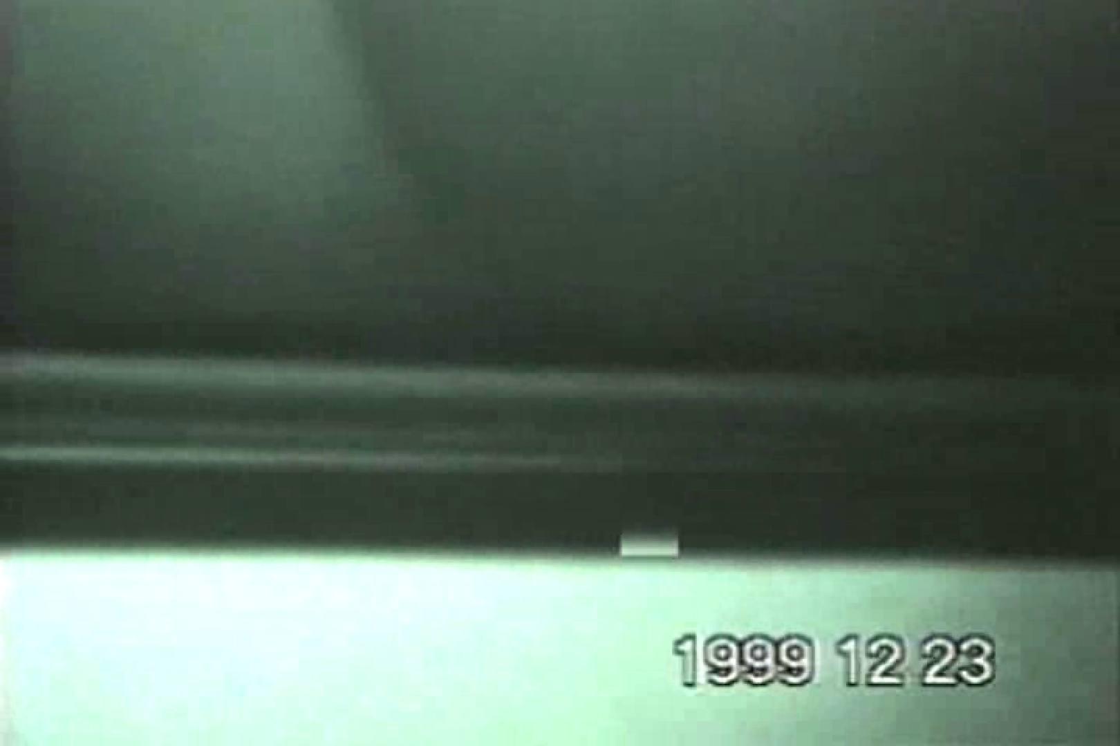 蔵出し!!赤外線カーセックスVol.10 0 | 0  110画像 106