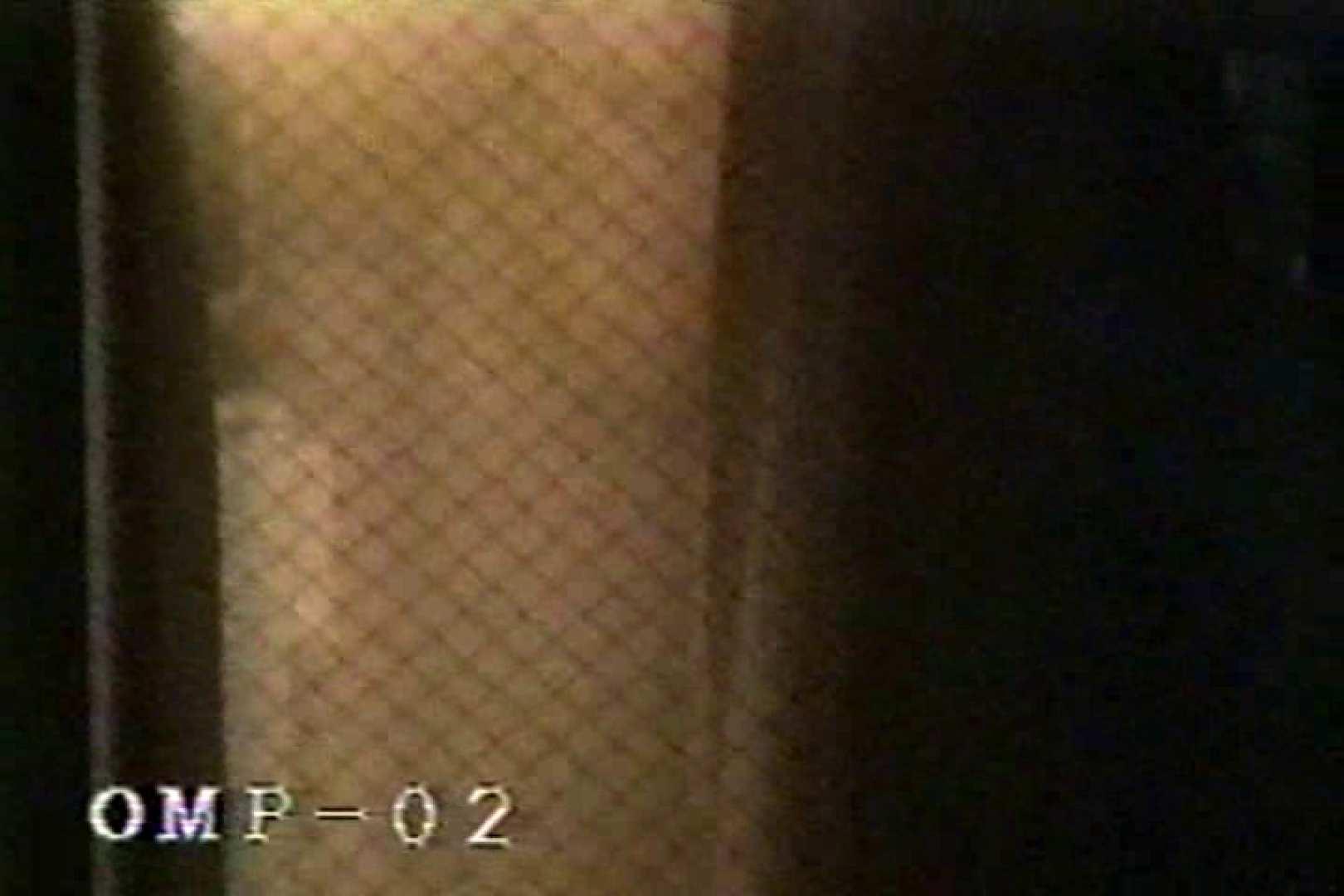 究極の民家覗き撮りVol.2 0   0  46画像 11