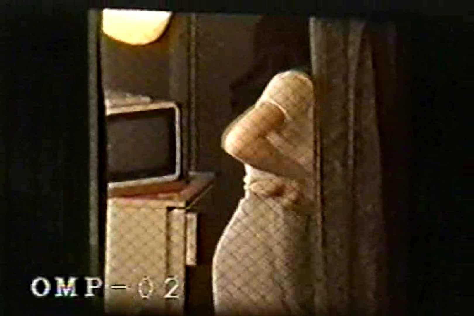 究極の民家覗き撮りVol.2 0   0  46画像 16