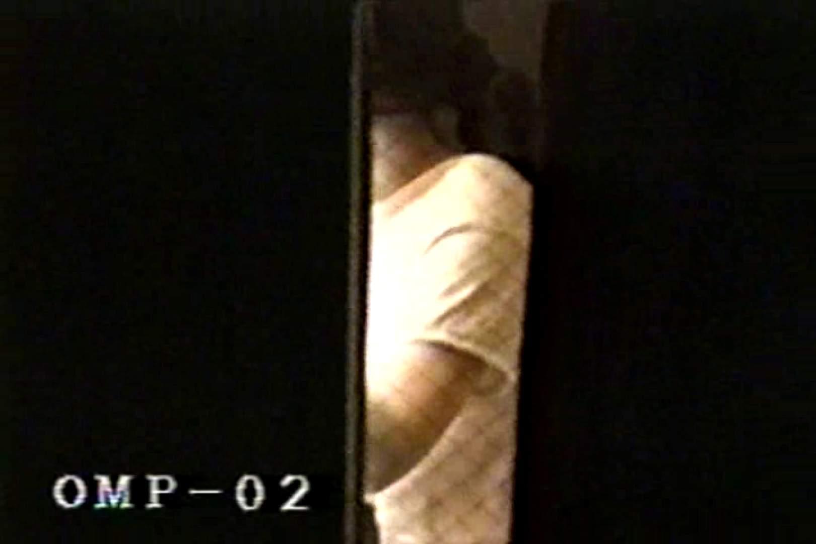 究極の民家覗き撮りVol.2 0   0  46画像 22