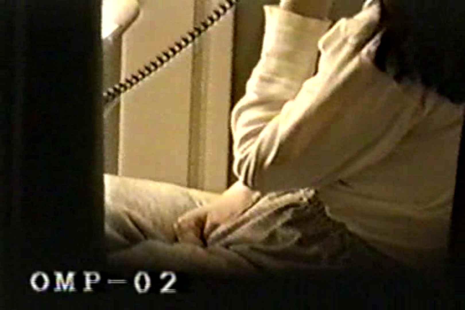 究極の民家覗き撮りVol.2 0   0  46画像 25