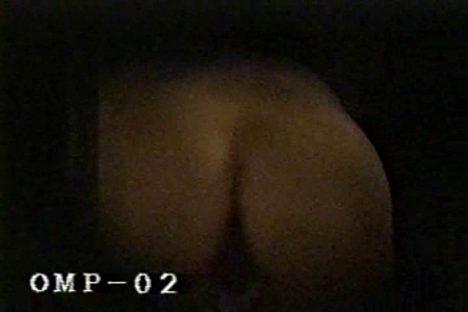 究極の民家覗き撮りVol.2 0   0  46画像 32