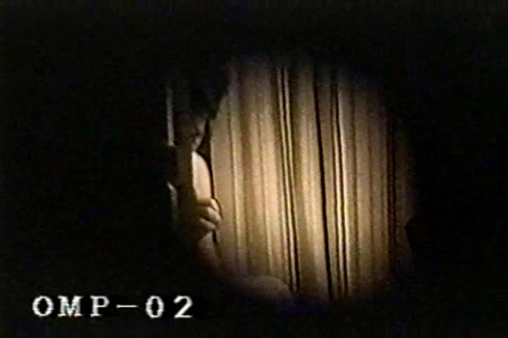 究極の民家覗き撮りVol.2 0   0  46画像 36