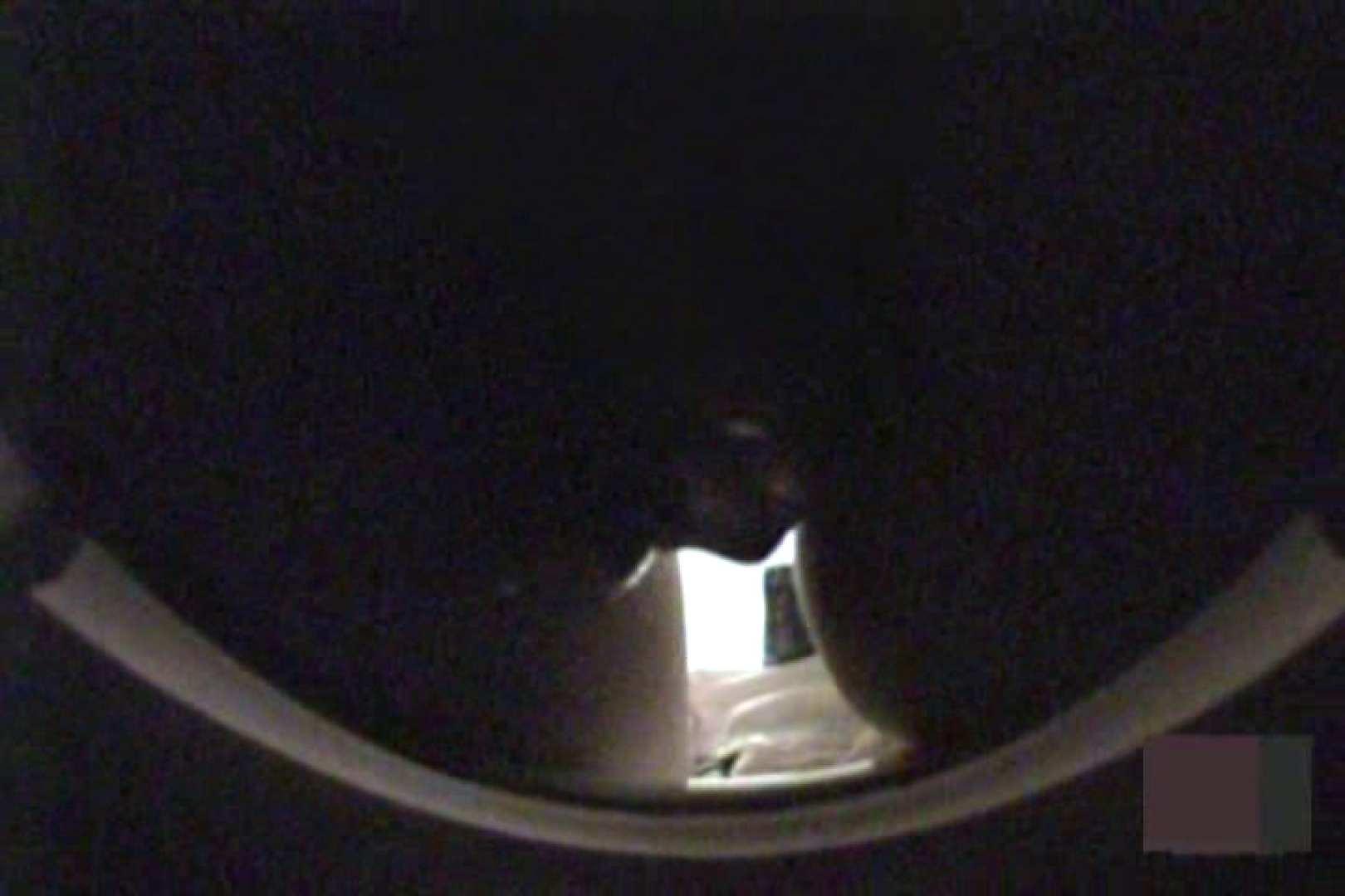 あの日あの時あのオナニーVol.4 0 | 0  55画像 25