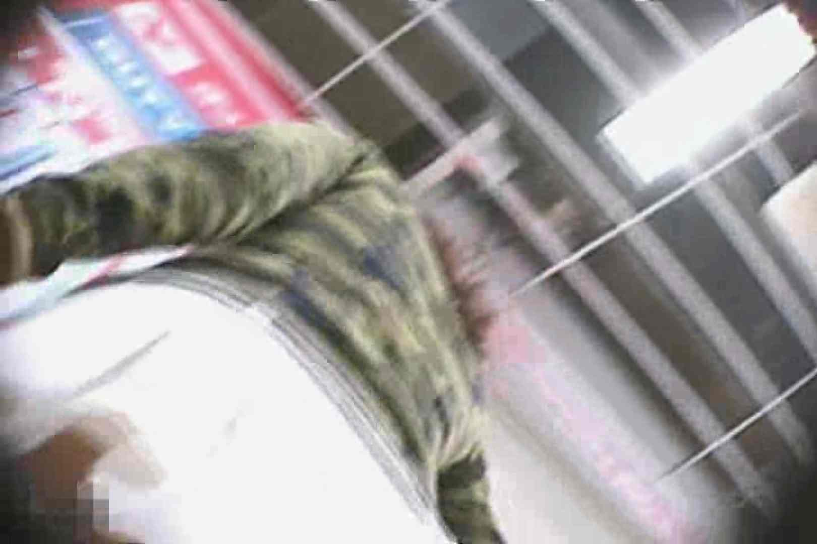 パンチラ七変化!!Vol.13 0 | 0  90画像 61