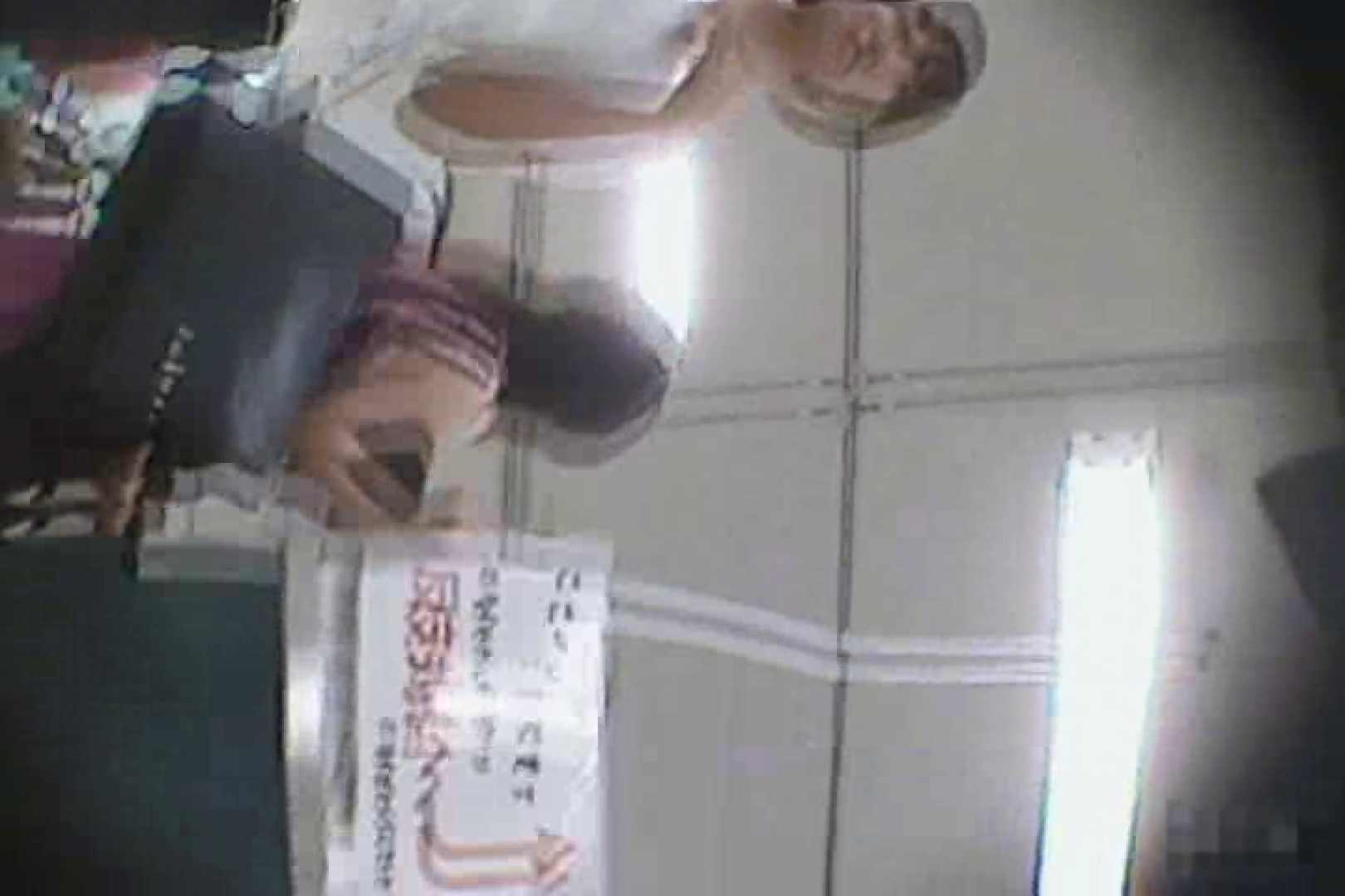 パンチラ七変化!!Vol.14 0   0  55画像 24