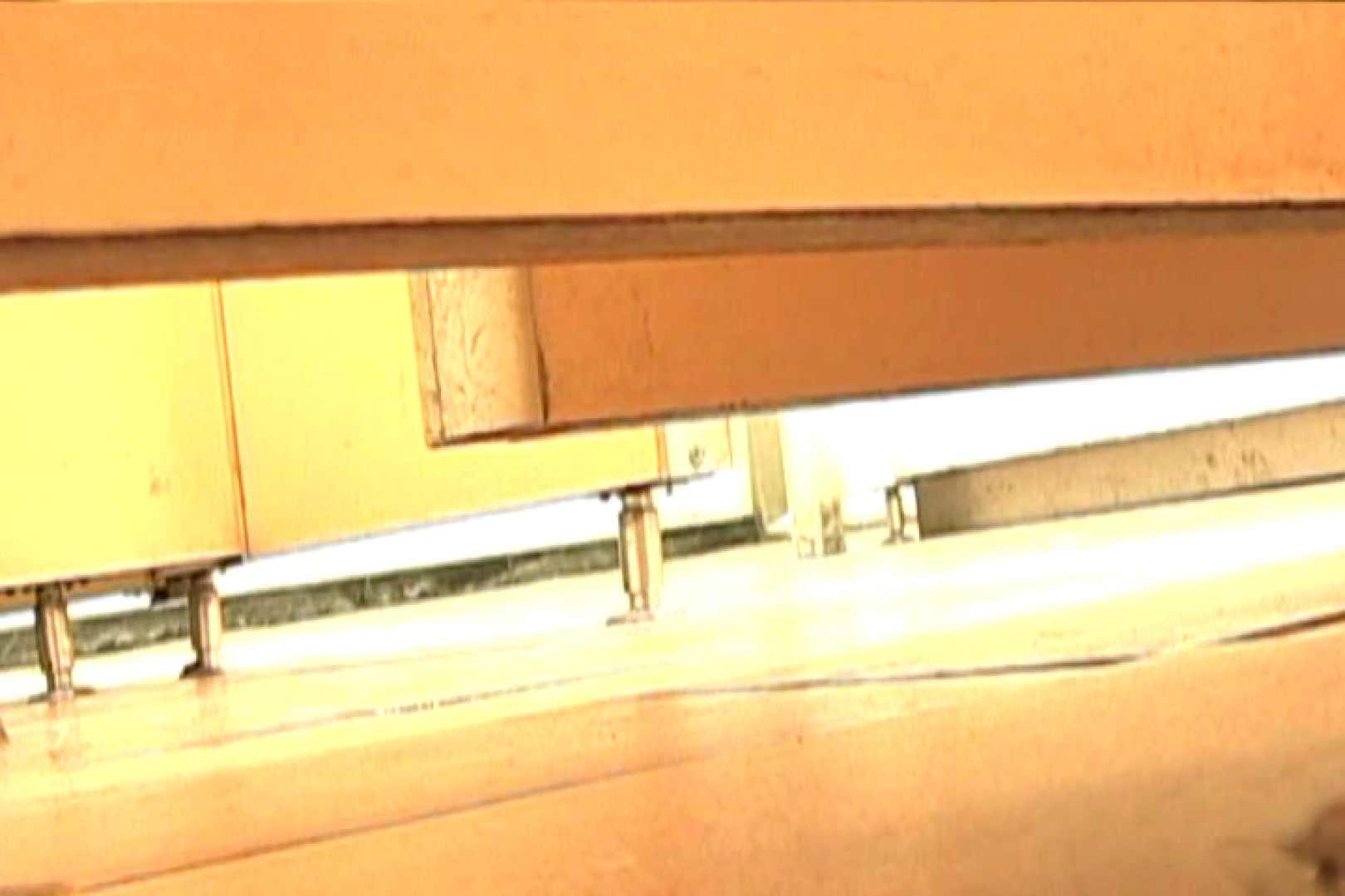 マンコ丸見え女子洗面所Vol.38 0 | 0  66画像 56