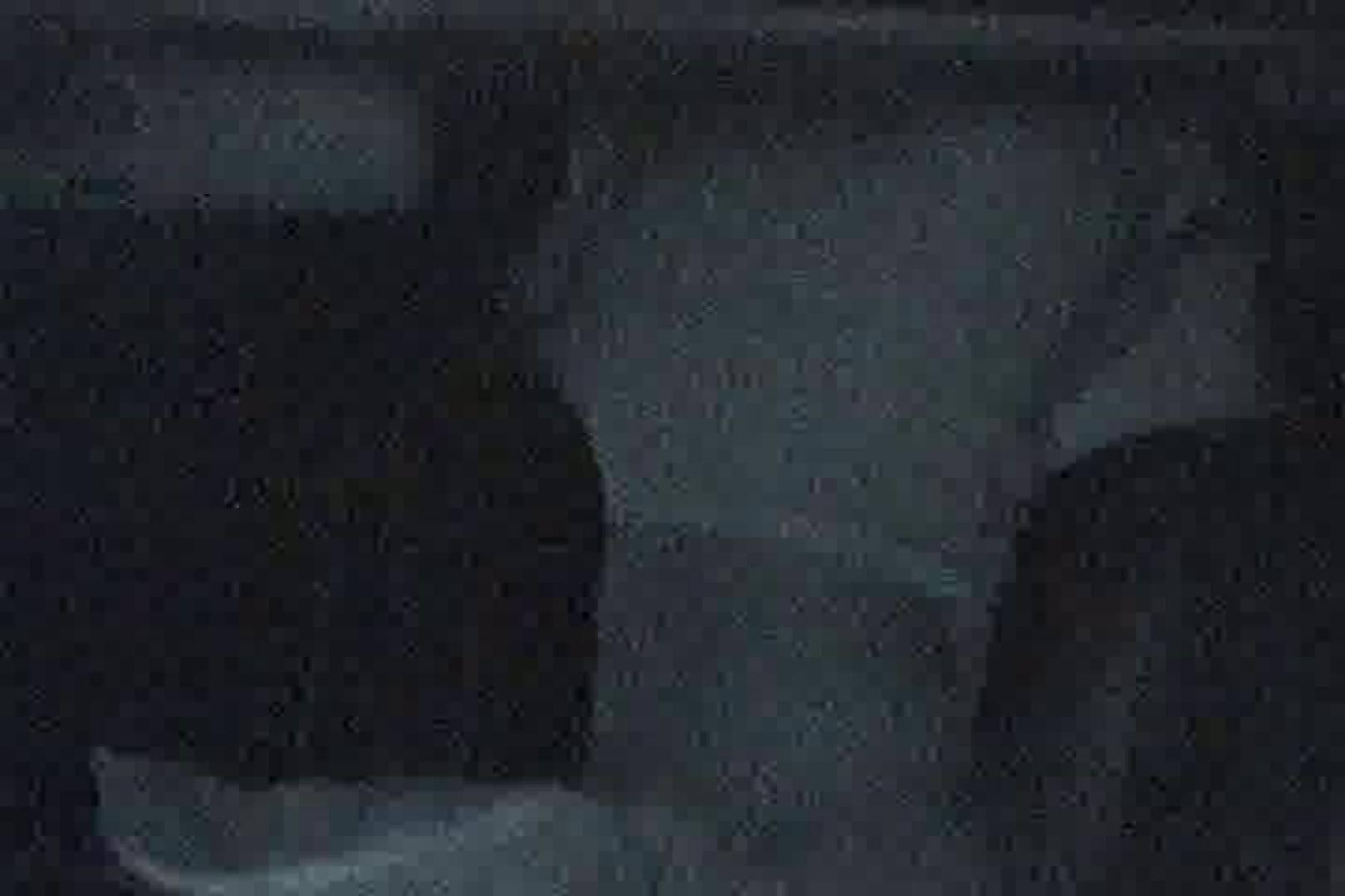 充血監督の深夜の運動会Vol.2 0 | 0  101画像 15