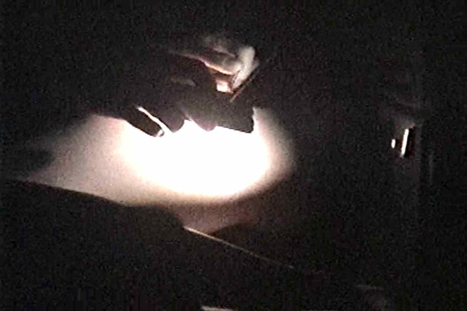 充血監督の深夜の運動会Vol.29 0   0  104画像 20