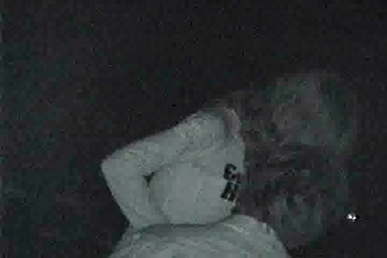 充血監督の深夜の運動会Vol.29 0   0  104画像 31
