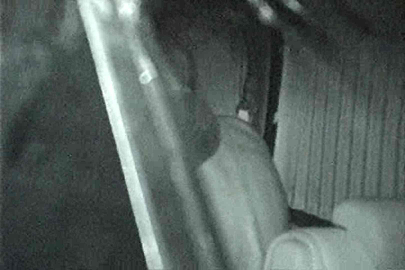 充血監督の深夜の運動会Vol.29 0   0  104画像 80